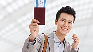 智行天下旅行保险计划—法签专款